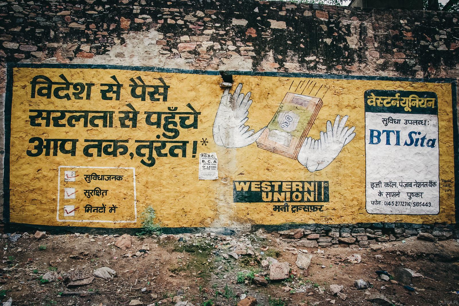Indie na własną rękę, Indie
